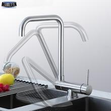 Versteckte freies drehbare küchenarmatur waschbecken wassermischer einlochmontage deck montieren 304 edelstahl oberfläche gebürstet qualität wasserhahn