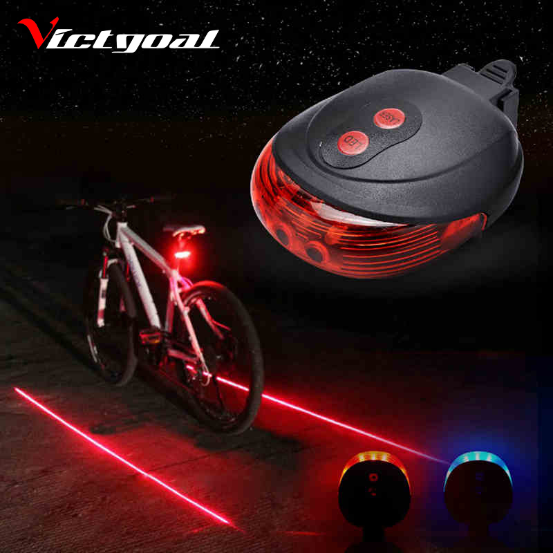 Cycling Bike 2Laser 7LED Mode Rear Tail Back Light Safety Warning Flashing Lamp