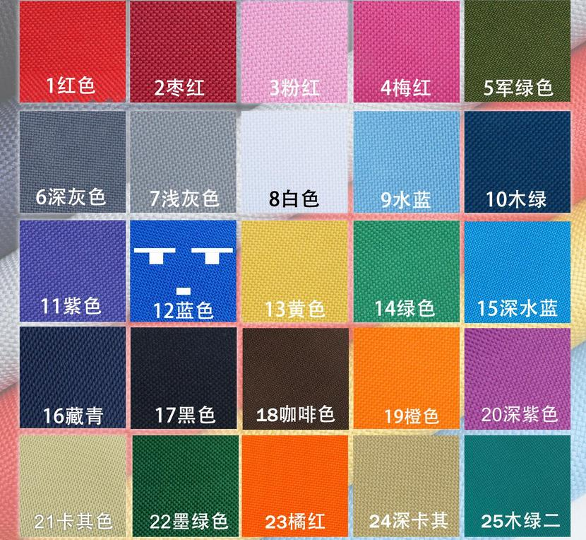 Heavy And Thick Waterproof Material,600D PVC Coating Waterproof Oxford Fabric,
