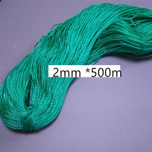 High-strength sunscreen nylon rope 2mm length 500 meters tied put the