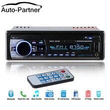 12 v Per Auto Bluetooth Stereo FM Radio MP3 Lettore Audio 5 v Caricatore USB SD AUX Auto Elettronica Subwoofer In -Dash 1 DIN Autoradio