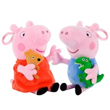 Peppa pig Family Plush Toys 19cm Stuffed Doll Party decorations Schoolbag Ornament Keychain For Children