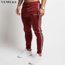 007e0b1c Красный Спортивные Штаны Мужские – Купить Красный Спортивные Штаны Мужские  недорого из Китая на AliExpress