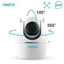 Reolink C2 Pro 5MP Pan/Tilt 3x ซูมออปติคอล 2.4G/5G WiFi กล้องสีขาว Baby Monitor ในร่มกล้อง IP Home Security