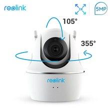Reolink cámara de seguridad C2 Pro con Zoom óptico, Zoom óptico de 2,4G/5G, WiFi, Monitor de bebé blanco, cámara IP interior