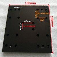 1 PCS CNC Aluminum Plate FUB16H For 1605 Nut Housing And SBR16UU