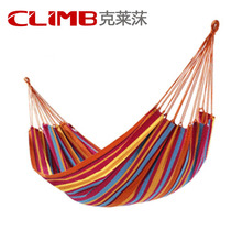 outdoor 200*150cm 2 people hammock garden swing set indoor swing bed relaxing swing sack Max 250KGS Canvas hammock