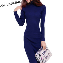 2017 new arrive women autumn and winter sweater dresses slim Turtleneck long knitted dress sexy bodycon