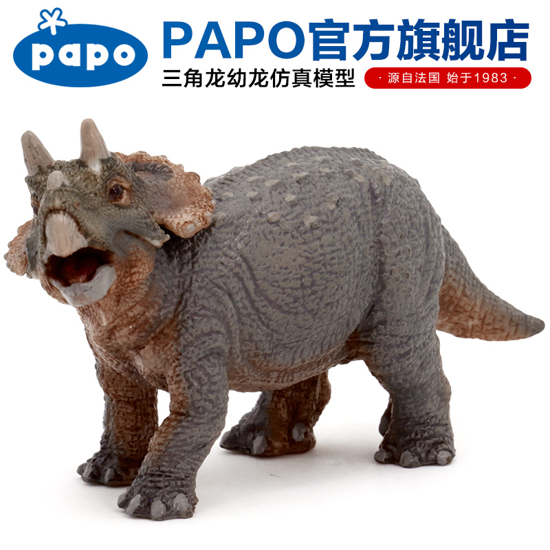 Papo triceratops baby Simulated Dinosaur Model Museum Collection Jurassic World Ancient Creatures Children's Toys bwl 01 tyrannosaurus dinosaur skeleton model excavation archaeology toy kit white