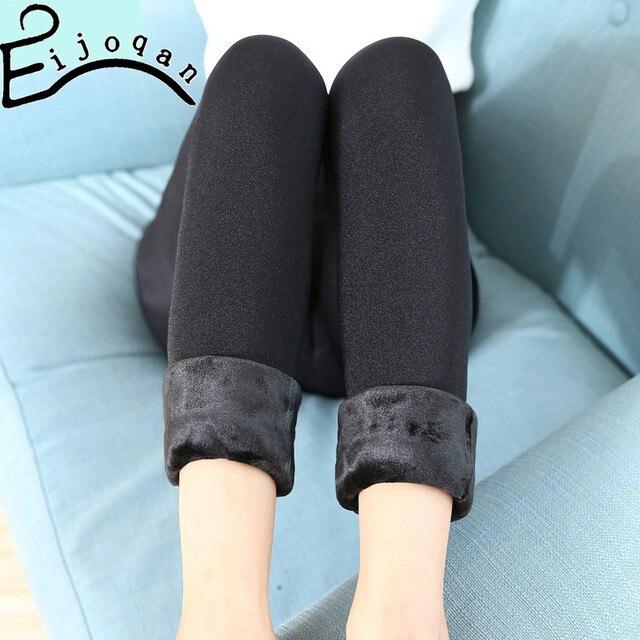 Новая зимняя волосы утолщение блеск брюки Полиамид супер мягкий топтать ноги за пределами носить модные шутник женщина B160 300 г