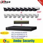 Dahua NVR Kit 1pcs Video Recorder NVR5216-4KS2 & IP camera 8pcs IPC-HFW4636M-I2&8pcsIPC-HDW4631C-A & 1pcs POE2208P DVR K