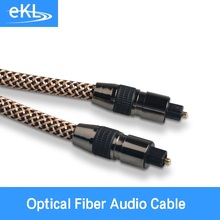 EKL digital fiber optic audio cable Audio amplifie