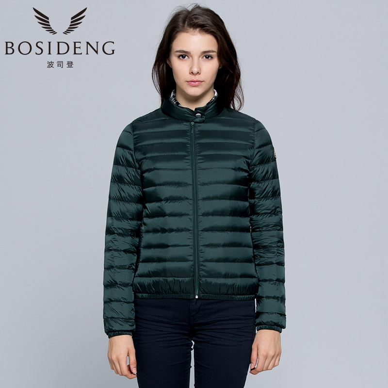 Compare Prices on Bosideng Down Jacket- Online Shopping/Buy Low ...
