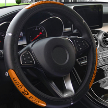buy covers steering wheel and get free shipping on aliexpress com38cm auto car steering wheel cover anti catch holder protector china dragon design fashion sports