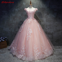2018 Pink Lace Quinceanera Dresses Ball Gown 15 Sweet 16 Puffy Quinceanera Gown Prom Dresses for 15 Years
