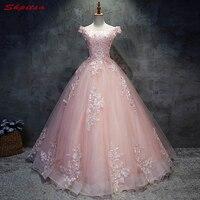 2018 розовый кружева Пышное Бальное Платье 15 сладкий 16 Пышное Платье платья для выпускного вечера для 15 лет