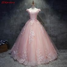 Toptan Satış 16 Years Dresses Galerisi Düşük Fiyattan
