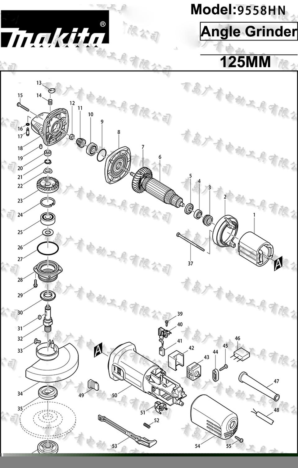 2008 Toyota Highlander Engine Diagram Html