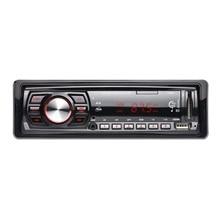12 V 1 Din Auto MP3 Musica Radio Player Auto Audio Stereo In-dash Singolo Ricevitore FM Altoparlante loudspeakerWith A Distanza di Controllo