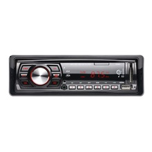 12V Car Radio Player Car Audio Auto Stereo In-dash Single 1 Din FM Receiver FM Receiver MP3 With Remote Control