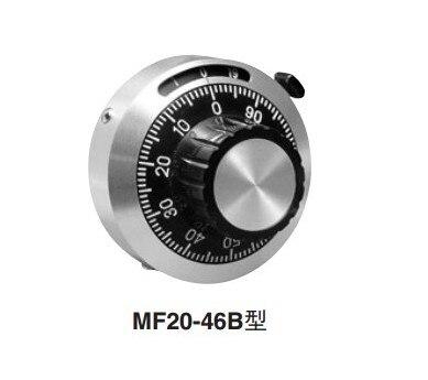 [VK] JAPAN ORIGINAL SAKAE MF20-46B Turn counting dials potentiometer knob switch мужская футболка gildan slim fit t t lol 3013129