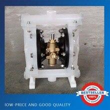 все цены на QBY-10 Small Engineering Plastics Pneumatic Diaphragm Pump онлайн