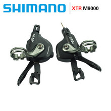 Buy Bike Thumb Shifters And Get Free Shipping On