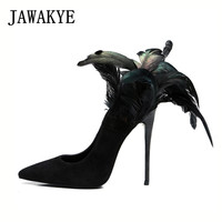 Designer Feather decoration high heels women pumps genuine leather pointed toe stilettos sexy nightclub party shoes for women