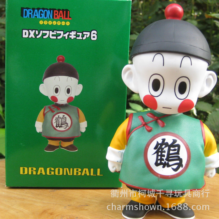 16cm Dragon Ball Z Action Figure PVC Collection figures toys for christmas  gift brinquedos with Retail b01560eb769