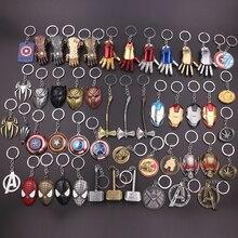 Фильм Marvel Мстители 4 Тора молот Мьёльнир брелок Капитан Америка щит Бэтмен брелки-маски Прямая