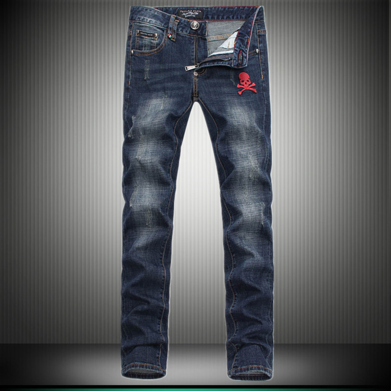 Tight Mens Jeans Promotion-Shop for Promotional Tight Mens Jeans