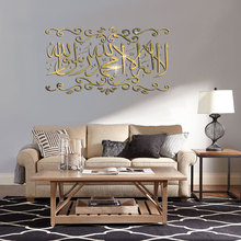 Mirror gold silver black Acrylic 3D character wall sticker Festive Muslim culture festival decoration stickers