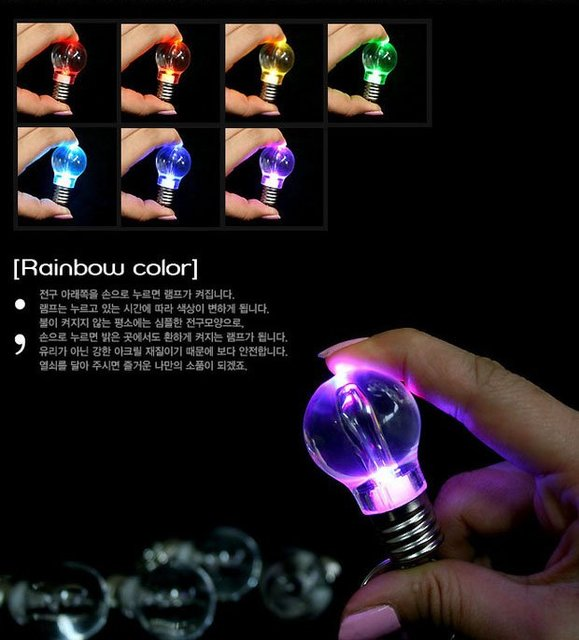 Creative LED light bulb keychain. Bright light bulb key ring. Mini colorful light bulb key ring+FREESHIPPING