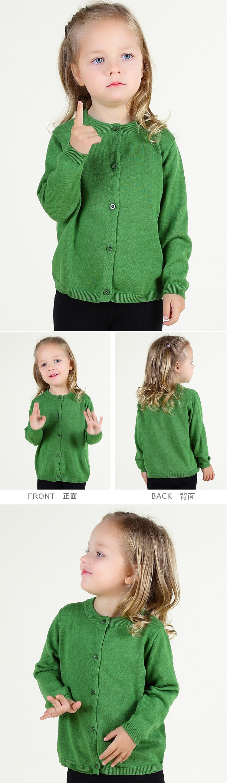 5T Dave /& Bella Olive Green Boys Knit Pullover Sweater 4T