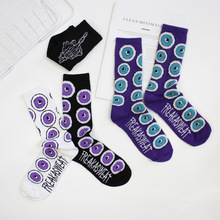 Funny Socks Japanese Harajuku Street Letters Purple Eyeballs Tide Brand Men And