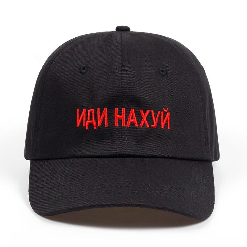 NEW High Quality Brand Russian Letter Snapback Cap 100% Cotton Baseball Cap For Adult Men Women Hip Hop Dad Hat Bone Garros
