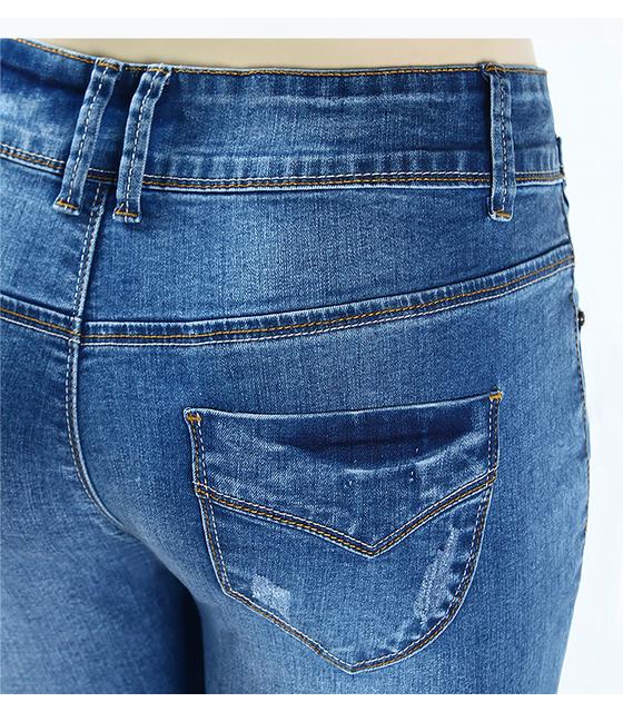 Women's Skinny Stretchable Denim Jeans