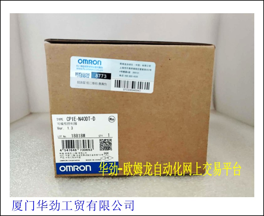 OMRON Programmable Controller CP1E-N40DT-D Original Product New SpotOMRON Programmable Controller CP1E-N40DT-D Original Product New Spot