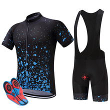 Offpeak Technicool Jersey Set S42