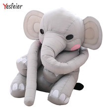 new style elephant toy cute long nose elephant pillow stuffed soft elephant plush kids toys funny doll gift for girl friend