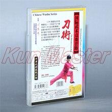 Международный Wushu Competition Routines The Broadsword Play кунг-фу обучающее видео английские титры 1 DVD