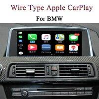 Apple's голосовой помощник IOS телефон смарт устройств CarPlay для BMW 2 series F22 F23 F45 F46 оригинальный автомобиль радио головное устройство
