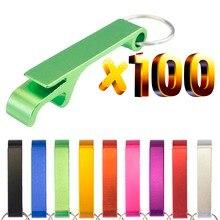 Lot 100pcs 무료 맞춤형 알루미늄 휴대용 캔 오프너 키 체인 링 캔 오프너 레스토랑 프로모션 공짜 로고 선물