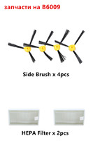 For B6009 Spare Parts Pack For LIECTROUX Robot Vacuum Cleaner Including Side Brush X 4pcs