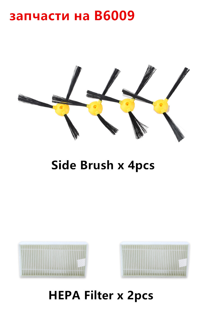 (For B6009) Spare Parts Pack for LIECTROUX Robot Vacuum cleaner, Including Side Brush x 4pcs + HEPA Filter x 2pcs for b6009 primary filter for liectroux robot vacuum cleaner b6009 2pcs pack vacuuming tool parts