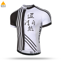 2018 Spring Cycling Jerseys Bike Clothing MTB Wear Top Reflective For Men Cycle Bicycle Shirts New