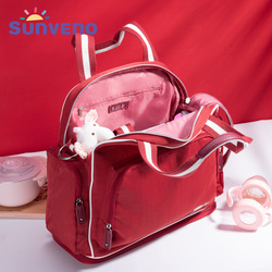 Sunveno Mode Baby Tasche Marke Kinderwagen Tasche Mutterschaft Windel Tasche Große Kapazität Reise Rucksack Für Mama Bolsa Maternidade