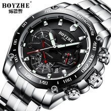 BOYZHE marca dos homens de negócios relógios de pulso homem de aço inoxidável mecânico Automático relógios à prova d' água luminosa relógio calendário masculino