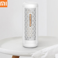 2019 Xiaomi Deerma Mini Portable Dehumidifier Home Air Dryer Ceramic PTC Heater Reusable Humidity Absorber From Xiaomi Youpin