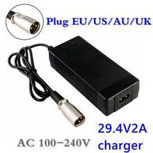 29.4 V 2A charger Lithium battery pack of 29.4 V e-bike charger EU / AU / US Plug XLRM charger con 12 6v 5a charger combination of 18650 li ion lithium battery pack charger 5 5mm us eu uk au plug 12 6 v charger